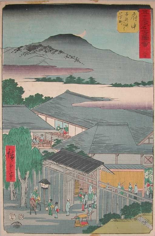 Hiroshige (1797 - 1858) - Fuchu