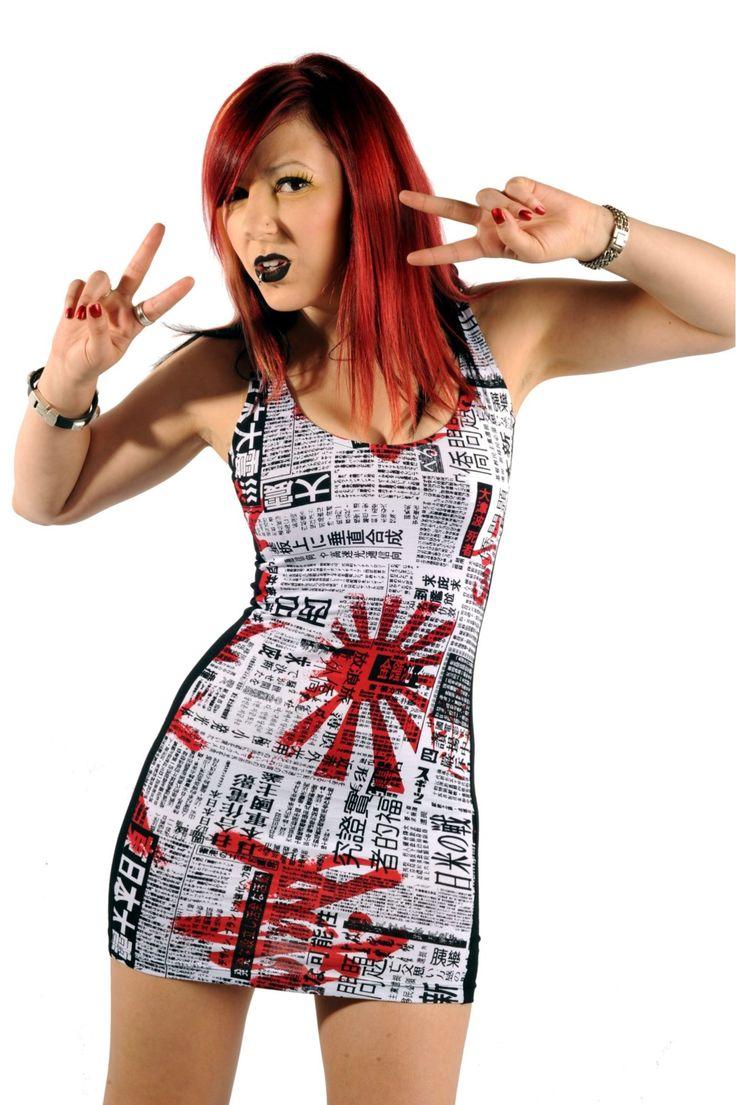 Asian punk rocker