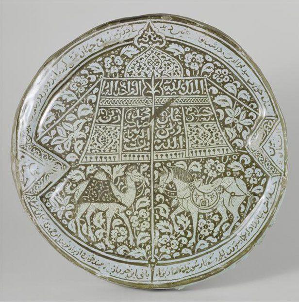 Plaque de revêtement provenant du Sanctuaire de l'Empreinte d'Ali, terre siliceuse à décor lustré, Iran ilkhânide, Kâshan, datée 1311-1312