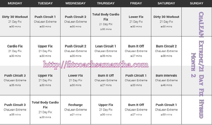 Printables Chalean Extreme Worksheets printables chalean extreme worksheets safarmediapps collection of bloggakuten heathers fitness spot worksheets