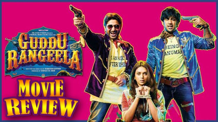 "Watch ""Guddu Rangeela"" Full Movie Review.  Starring :Arshad Warsi, Amit Sadh, Aditi Rao Hydari.Guddu Rangeela is a Indian comedy film, directed by Subhash Kapoor."