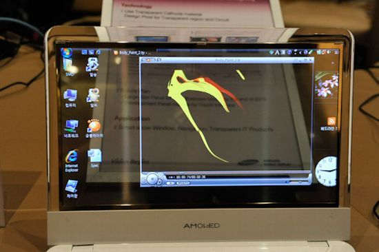 News From The World Of Technology: Laptop with Transparent OLED-Display from Samsung