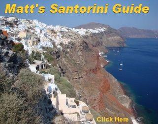 Greek Island Ferry Schedules
