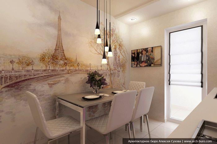 Обеденная зона на кухне, декорирована фотообоями