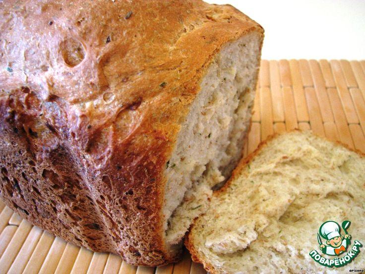 "Аргентинский хлеб ""Чимичурри"" - кулинарный рецепт"