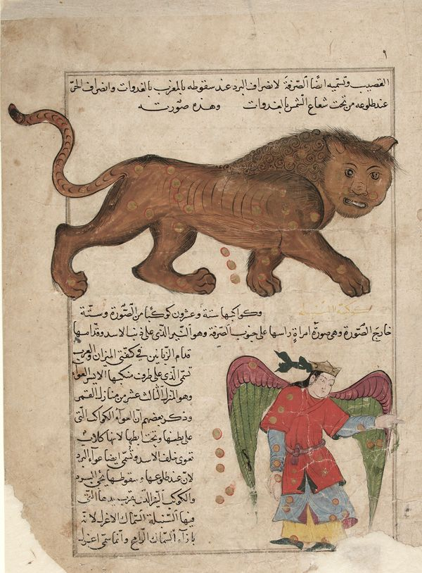 Arts of the Islamic World | Ink and color on paper | F1954.44
