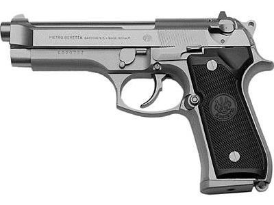 I'd like to learn how to use a hand gun and be good at it. This is a Beretta 92SB. (No, I'm not a Republican.)