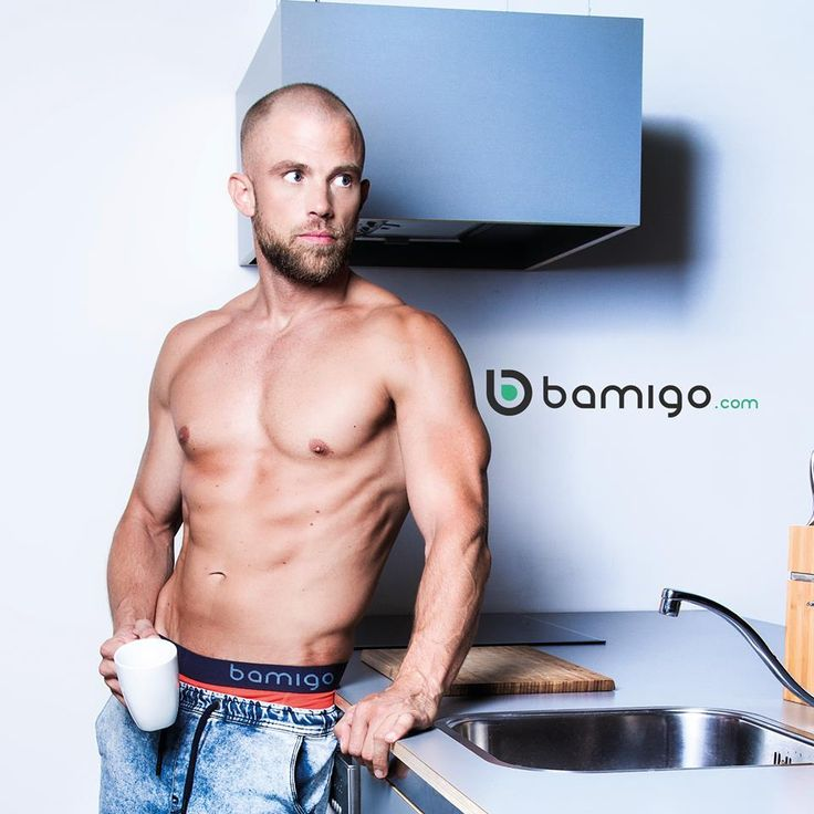 May your coffee be strong and your Tuesday be short. No sweat  Bamigo boxershorts