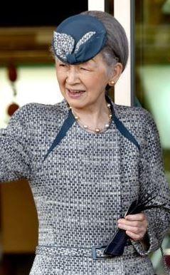 Empress Michiko, October 26, 2015 | Royal Hats
