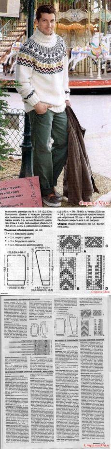 *Жаккардовый свитер - Жаккард - Страна Мам