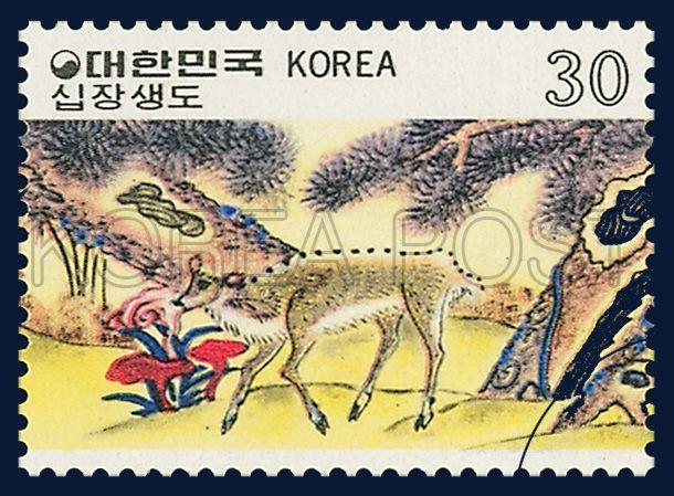 Postage Stamps of Folk Painting, Series(Ⅴ), ten longevity symbols painting, Traditional Art, rainbow, 1980 11 10, 민화 시리즈(제5집) 1980년 11월 10일, 1196, 십장생도, Postage 우표