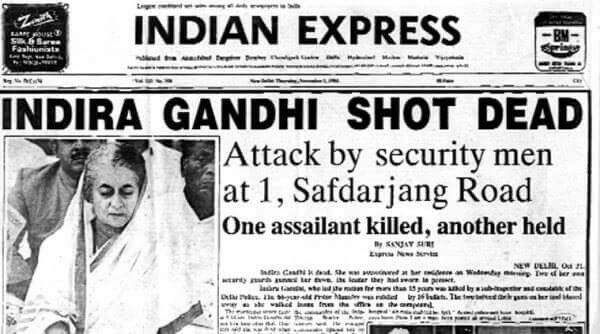 33 years ago on this day: Remembering India's 1st Women Prime Minister Indira GandhiJi On Her Martyrdom Day.   #IndiraGandhi #Indiraji #IronLady #RememberingIndiraji #IndiasIndira #Gandhi #MartyrdomDay #Indira #FirstWomenPrimeMinister #October31MartyrdomDay #PrimeMinister #India #shotdead #assassinate #securitymen #gunmen #assailant #killed #News #death #IndianExpress #Martyrdom #PM