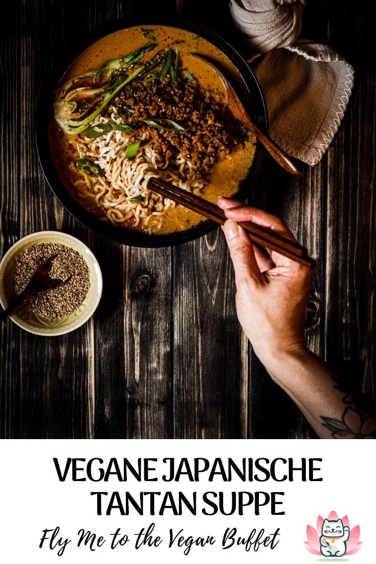 Japanische Tantan Suppe Vegan Rezept Tutorial Rezept Rezepte Vegane Rezepte Vegan