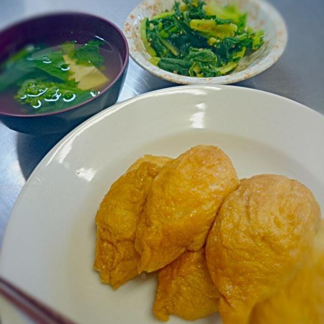 初午の日メニュー\(^o^)/ お稲荷さんの好きな油揚げをつかっていなり寿司をつくりました! - 6件のもぐもぐ - いなり寿司 からし和え 菜の花すまし汁 by ha3tomi16