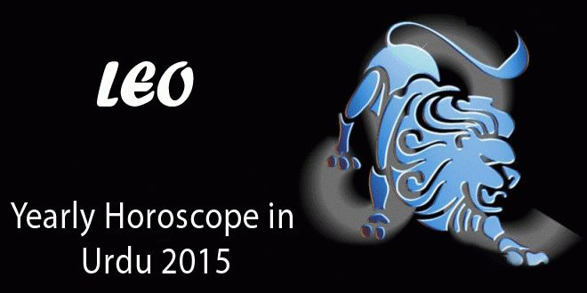 See More Detail Visit >> http://urdu.horoscopedailyfree.com/leo-horoscope-in-urdu-2015/