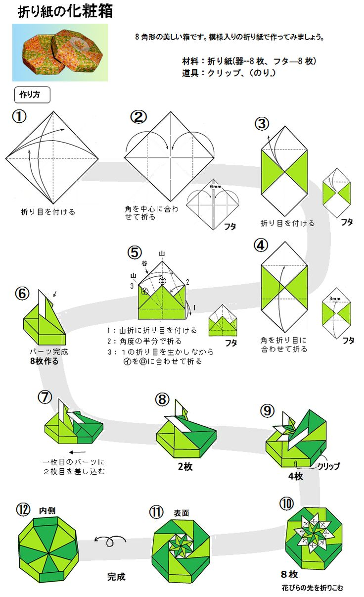 1481 best origami containers amp boxes images on pinterest