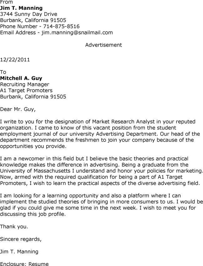 a cover letter is an advertisement