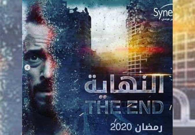 البرومو الرسمي لمسلسل يوسف الشريف النهاية فيديو Movie Posters Poster Movies