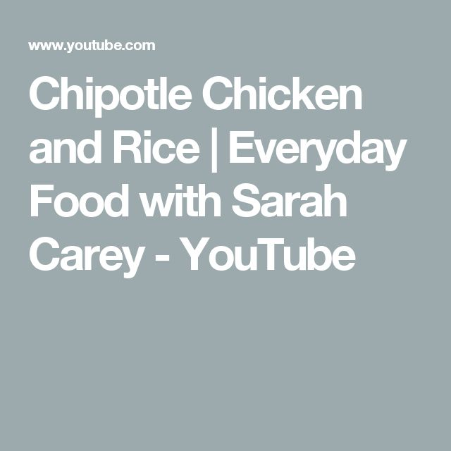 Chipotle Chicken and Rice | Everyday Food with Sarah Carey - YouTube