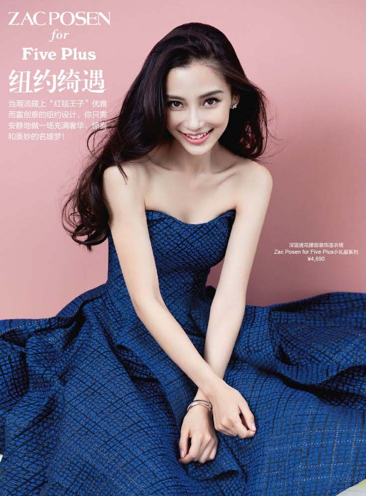 Angelababy in Zac Posen for Five Plus
