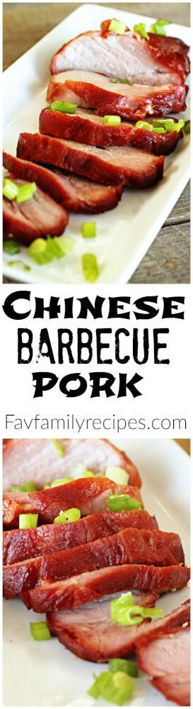 This Chinese BBQ pork tastes just like the pork at your favorite Chinese restaurant (but better). Caramelized on the outside, nice and tender on the inside. via @favfamilyrecipz