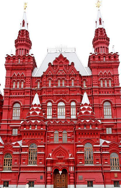 Red Square, Moscow, Russia.