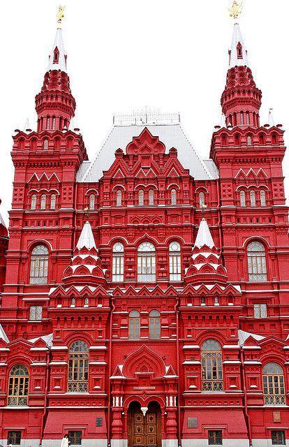 Red Square, Moscow, Russia. เที่ยวรัสเซีย  http://www.pandktraveldesign.com//ทัวร์รัสเซีย