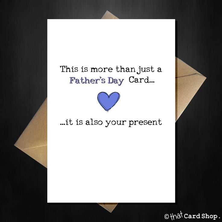 Funny Fathers Day Card - This is more than a card, it's also your present!
