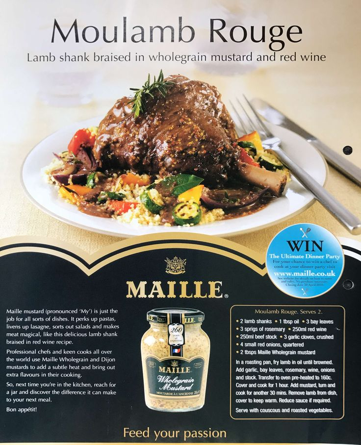 Lamb shank braised in whole grain mustard and red wine