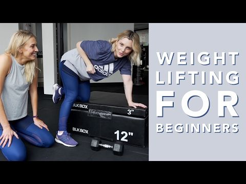 A Beginner's Guide To Lifting Weights | Estée Lalonde | AD - YouTube