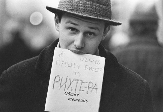 Nevsky Prospect 1968