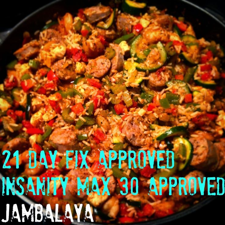 Clean eating Jambalaya - One Skillet 21 Day Fix Approved This recipe makes about 4-5 servings and tastes so good!! The Sweatiest Thing: Jambalaya Recipe (Chicken, Sausage, Shrimp & Veggi...