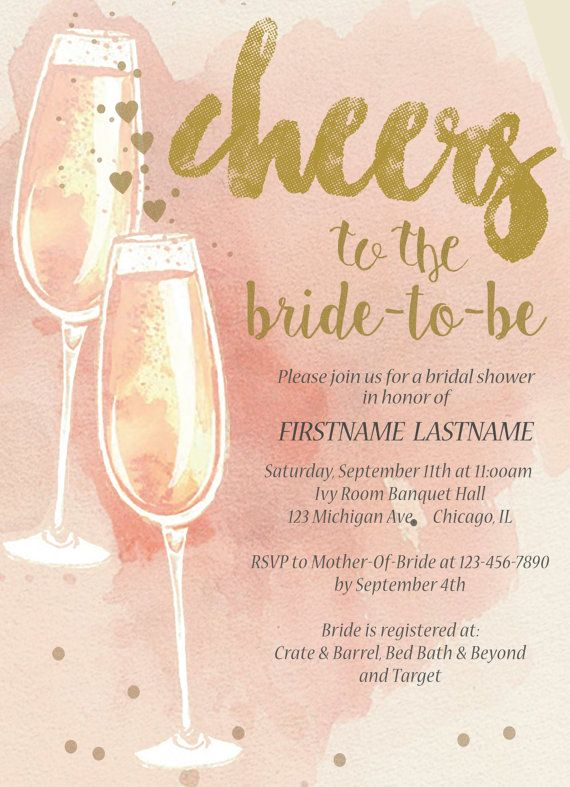 5x7 Champagne Bridal Shower Printed or Printable Invitation- Pink and Gold Watercolor Bridal Shower Invitation