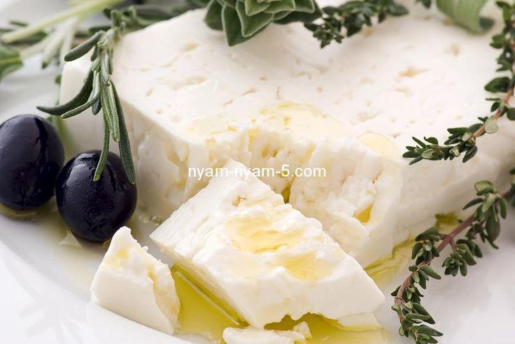 Домашній сир фета