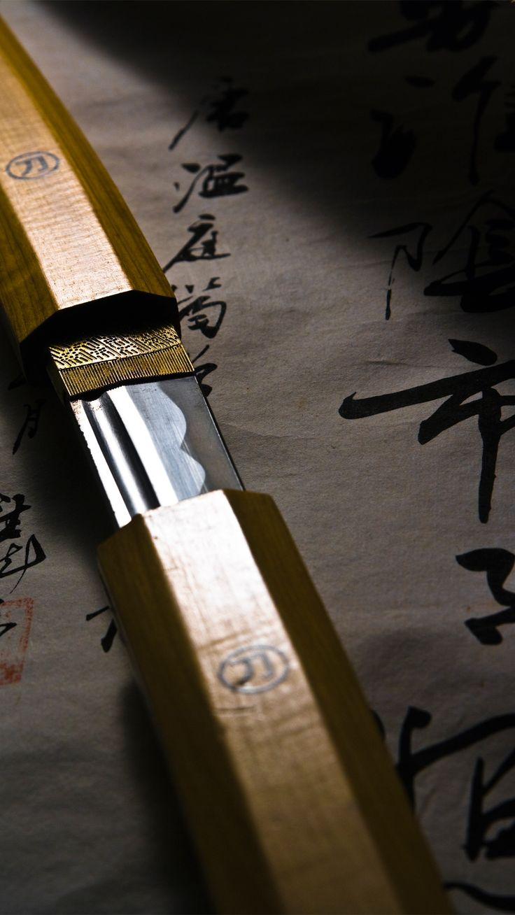 Katana / Samurai Swords / Japanese Swords