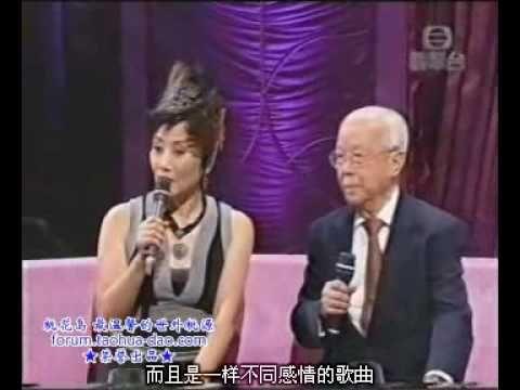 〖轉載〗『名曲滿天星』之『陳百強 Danny Chan 紀念特輯』(2005年)