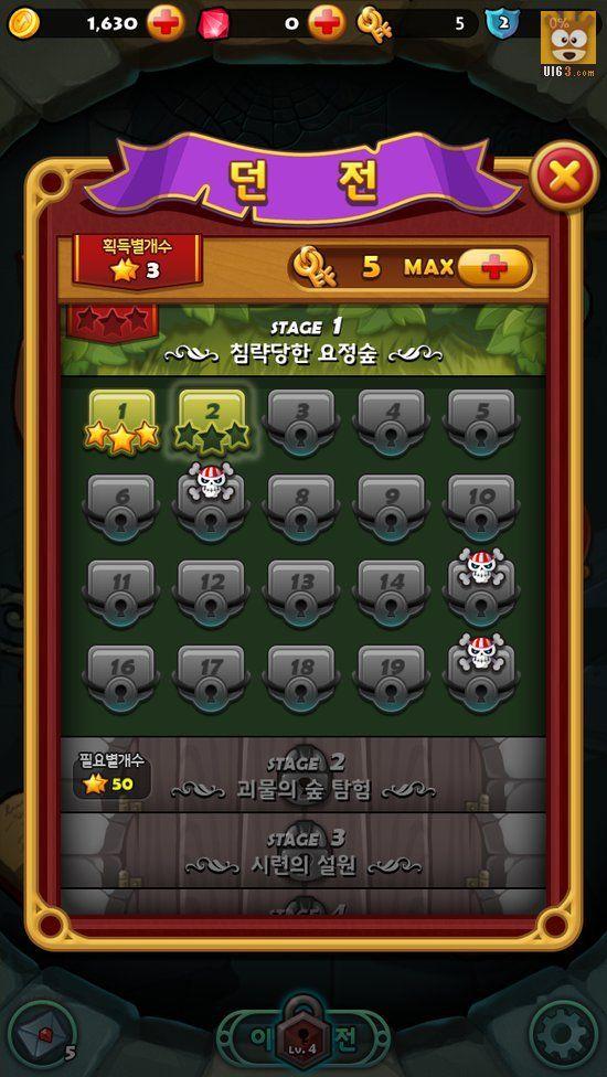 RPG类UI《Dungeons Adve...@吃不得的蛋采集到游戏界面(1495图)_花瓣UI 交互设计