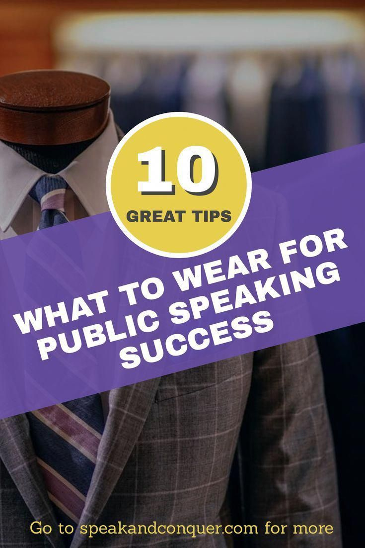 10 Great Tips What To Wear For Public Speaking Success You Don T