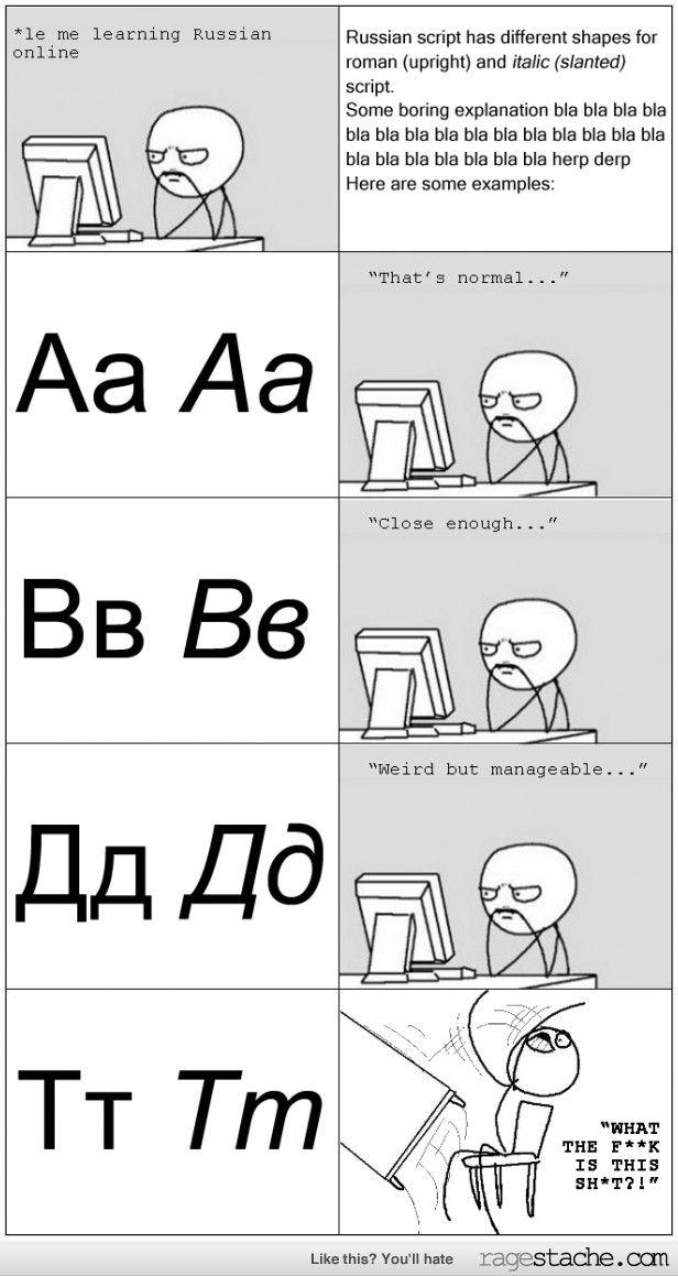 Russian language see