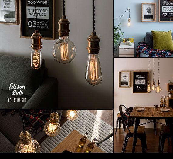 エジソンランプ エジソンバルブ ライト 照明 北欧インテリア・家具ならエアリゾームインテリア本店