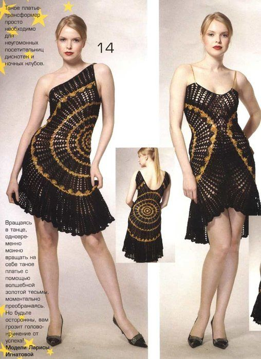 fun ways to use a round pattern for a dress