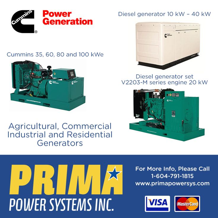 Cummins Power Generation commercial generator sets are fully integrated power generation systems providing optimum performance, reliability and versatility for stationary standby and prime power applications. Please contact us for more information 1 604-791 1815.