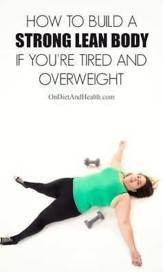 How to Build a Strong Lean Body If You're Tired and Overweight. #health #weightloss #exercise