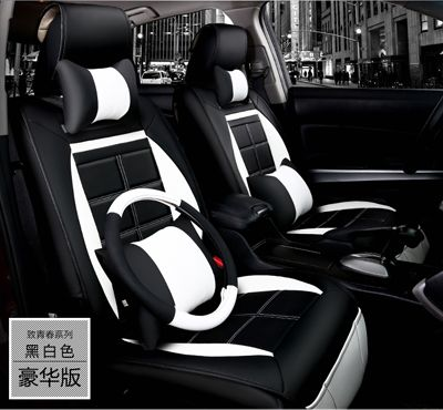 Find More Seat Covers Information about Great Wall   four season  new type PU  all inclusive  sport  car seat cover,High Quality cover body,China car texture Suppliers, Cheap car half covers from Wuxiang specialized produce all kinds of rubber sealing strips on Aliexpress.com