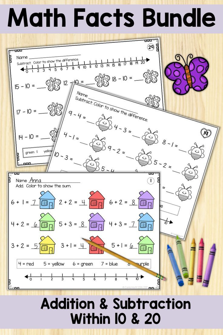 These easy prep worksheets are a fun way to give first and second grade  students pract…   Addition and subtraction [ 1104 x 736 Pixel ]