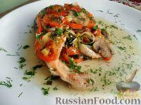 Фото к рецепту: Семга, запеченная в овощах http://www.russianfood.com/recipes/recipe.php?rid=116775