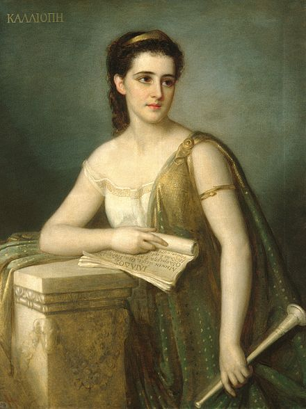 Calliope by Joseph Fagnani.jpg-εκ του: καλλι- + -όπη < ὄψ = αυτή με την καλή όψη[2]. Η Μούσα της Επικής και Ηρωικής ποιήσεως από την οποία εμπνέονταν και επικαλούνταν ο Όμηρος. Η μεγαλύτερη και η πιο σεβαστή από τις Μούσες.17ος αιώνας μ.Χ.Ζωγράφιζαν την Καλλιόπη νέα, ωραία, με μεγαλοπρέπεια και επιβλητικότητα, με άνθη στο κεφάλι ή κισσό, στο δεξιό χέρι να κρατά δάφνες και στο αριστερό δύο βιβλία, πολλές φορές την Ιλιάδα και την Οδύσσεια.