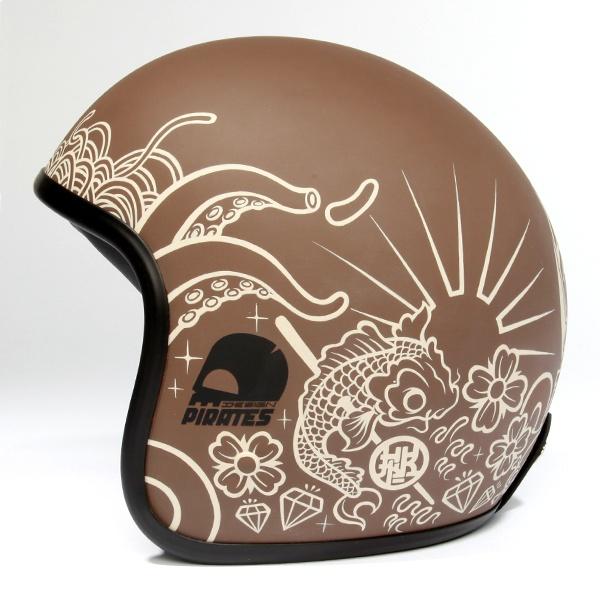 Fakir design helmet