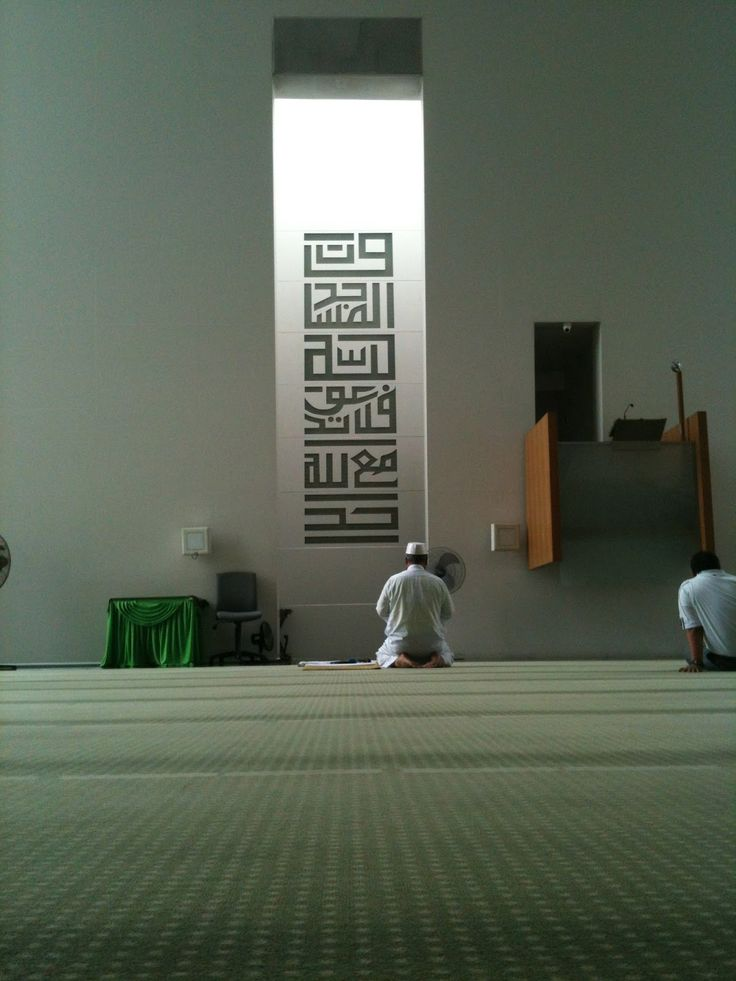 Mihrab wall, Assyafaah Mosque Singapore