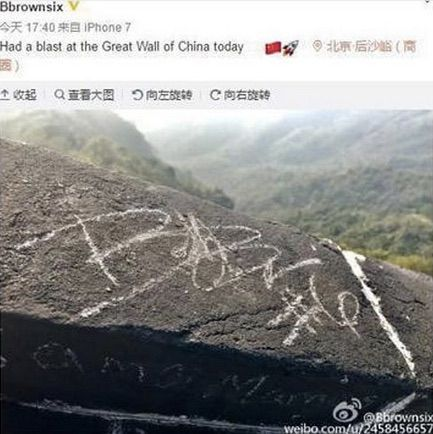 NBA player defaces Great Wall Of China posts pic to social media     - CNET #news #trends